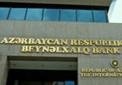 Beynəlxalq Bank 200 milyon dollar kredit alıb