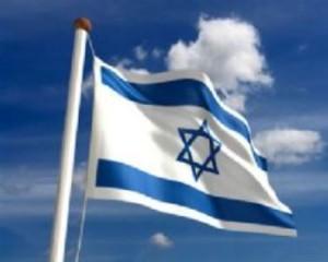 israil bayrak
