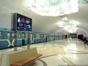 Böhran metronu da