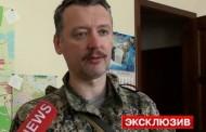 """""""Kremlin Donbas agenti"""": Putin Rusiyası qana boyanacaq"""
