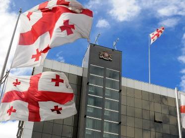 Gürcüstan korrupsiyayla uğurla mübarizə aparır – AŞ