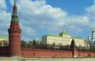 Rusiya İstintaq Komitəsinin sədri də ABŞ-ın sanksiya siyahısına düşdü