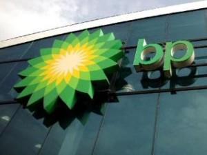 BP: İlin sonunda neftin bir barelinin qiyməti 50-55 dollar olacaq