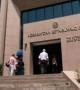 Beynəlxalq Bank 700 milyon dollar xarici borc qaytarıb