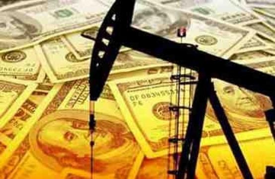 Azərbaycanın Neft Fondu 2%, Norveçinki isə 14% gəlir təmin edib