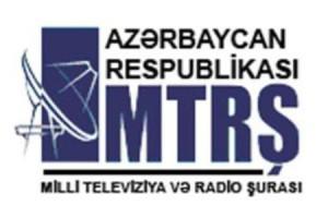 ANS-in MTRŞ-ya qarşı şikayəti üzrə məhkəmə keçirilib