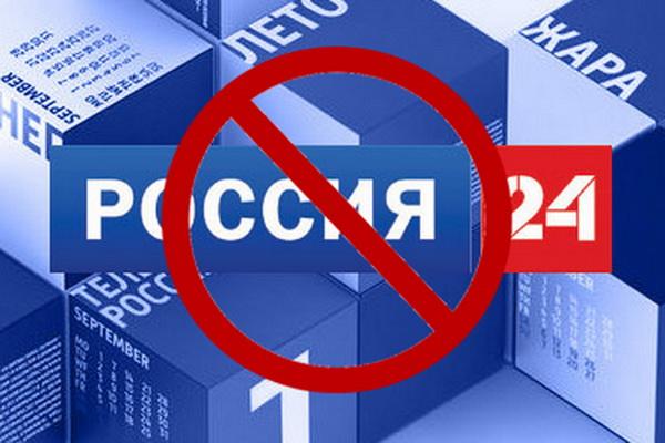 Rossiya 24 dövlət kanalı Azərbaycana qarşı veriliş hazırladı