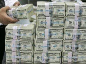Dövlət Neft Fondu 20 banka 50 mln. dollar satıb