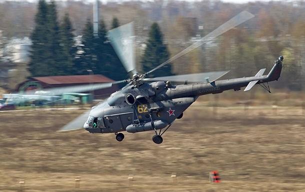 Suriya helikopteri Qamışlıda düşdü