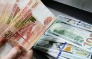 Rusiyadan dollarla bağlı növbəti avantüra
