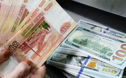 Rusiyadan gələn pullarda kəskin azalma