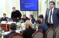 Avakovla Saakaşvili arasındakı davanın videosu yayıldı