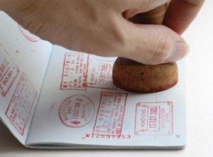 İranla Ermənistan arasında viza rejimi ləğv edildi