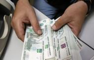 Rusiyanın Ehtiyat Fondu bu il tükənəcək
