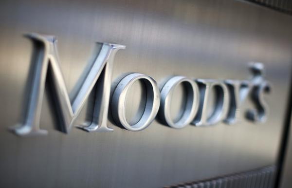 Moody's: Manata təzyiqlər artır