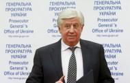 Poroşenko baş prokuroru işdən çıxardı