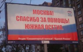 Cənubi Osetiya Rusiyaya birləşmək üçün müraciət etdi