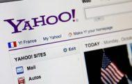 """""""Yahoo!""""-nun adı dəyişdirilir"""