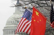 Çindən ABŞ-a