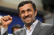 İranın keçmiş prezidenti həbs edilib