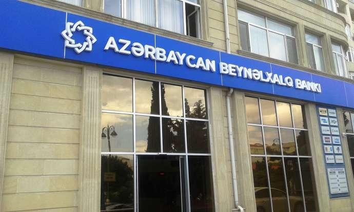 """Qazaxıstan Beynəxalq Bankdan 50 milyon """"qoparıb"""""""