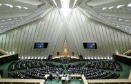İran parlamentində türk fraksiyası buraxıldı