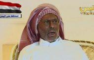Keçmiş Yəmən diktatoru öldürüldü FOTO