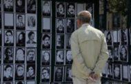 Argentinada diktaturaya xidmət etmiş 29 nəfərə ömürlük həbs verildi