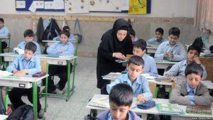 İran ibtidai məktəblərdə ingilis dilinin tədrisini qadağan edir